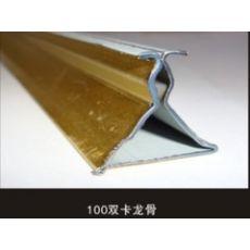 【厂家直销】福州口碑好的三角龙骨:福州三角龙骨价格如何