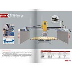 安全的红外线桥式切石机|实用的红外线桥式中切机推荐