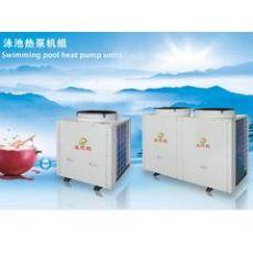 宾馆热水器生产厂家|广西宾馆热水工程厂家