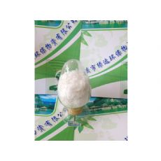 中国氢氧化钠,广东声誉好的氢氧化钠供应商