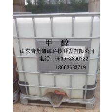 潍坊供应质量好的甲醇   ——甲醇燃料采购