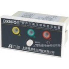 性价比高的DXN系列高压带电显示器温州哪里有——传感器显示装置