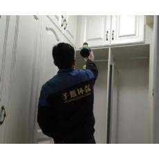 供应迅捷的快速检测甲醛,新房甲醛检测