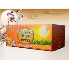 淄博实惠的黑芝麻月饼批发供应——黑芝麻月饼加盟