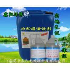 非氧化型杀菌灭藻剂