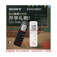 飞利浦TR5800录音笔|广州地区优质数码录音笔供应商