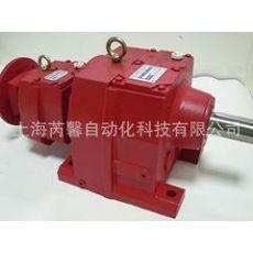 上海市优质的台湾成大减速机供应 宝山丝杆升降机