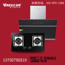 中山新款侧吸式抽油烟机,认准中山亚格电器:油烟机品牌