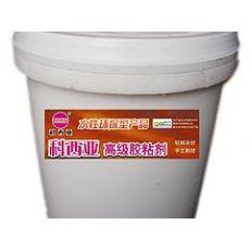 金坛纯水环保型封口胶 长期供应纯水性封口胶   量大从优