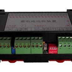 新式的蓄电池巡检装置:优质蓄电池巡检装置品牌推荐