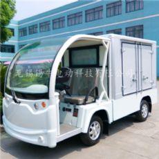 无锡上海苏州2座小型电动送餐电动车报价,工厂不锈钢配餐电瓶车改装售价