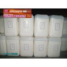 UV上光牛皮纸专用胶价格:浙江哪里买质量硬的纯水性封口胶