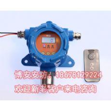 氮气泄漏报警器探测器   固定点型氮气气体报警器