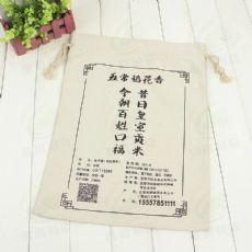温州市具有口碑的无纺布袋批发,棉布袋厂家供应