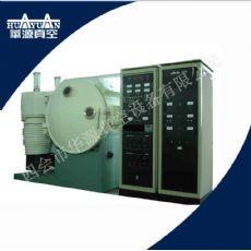 华源真空提供具有口碑的亚克力真空磁控镀膜机 镀膜机直销