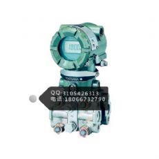 横河 YOKOGAWA EJA110A-DMT4A-92DA/NF11压力变送器