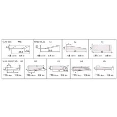 SUZUKI日本铃木-SUW系列切割机替换刀片