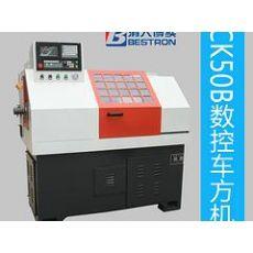 好用的数控车方机就在北京清大博实,北京车方机价格