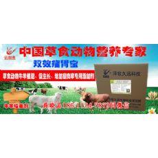 长膘王牛羊催肥专用养殖添加剂