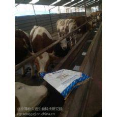 1%育肥肉牛核心预混料0.25%饲料厂