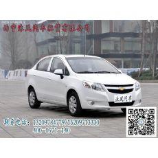 西宁汽车租凭哪家好,青海口碑好的小型车租赁公司
