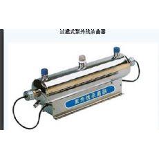 南宁智岳环保专业供应南宁紫外线杀菌器 广西自来水消毒设备
