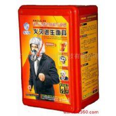 潭安消防器材经营部-专业的荔湾区防毒面具回收公司-湖南消防面具回收