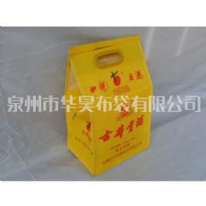 智联美无纺布供应同行中优质的无纺布立体袋