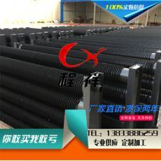 工业用翅片管散热器上哪买好 工业用翅片式散热器哪家好