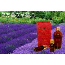 伊娜斯生物科技专业供应手工皂原料_茶树精油