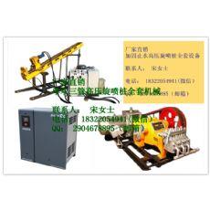 双重管高压旋喷桩深基坑止水帷幕桩机械设备SP-30高压旋喷钻机
