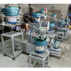 國標藍白全自動膨脹螺絲組裝機 彩鋅膨脹螺絲組裝機