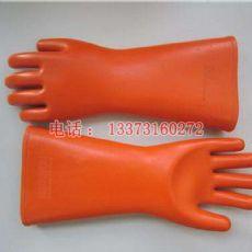 橡胶绝缘手套