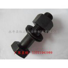 高强度螺栓生产厂家_邯郸哪里有具有口碑的永年高强度螺栓厂家