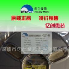 ME2808A39M3G 检测IC