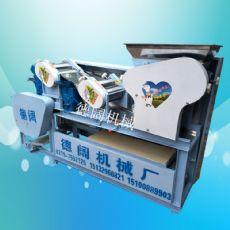 供应馄饨皮机 多功能全自动馄饨皮机 优质多功能馄饨皮机