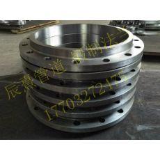 厂家直供凹凸面锻制对焊法兰 法兰盘生产厂家辰熹管道