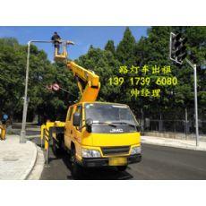 上海路燈車出租,上海路燈曲臂車出租,上海路燈升降車出租