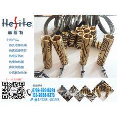 赫斯特_专业的镶铜式发热圈公司,热流道发热圈