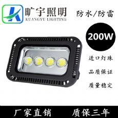 室內網球比賽場高品質300Wled投射燈