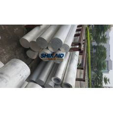 施耐德促销直径规格21-80mm_2024铝棒