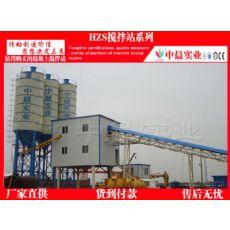 优质HZS75混凝土搅拌站厂家量身定做质量保证