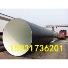 防腐技术精湛的ipn8710饮水防腐钢管生产厂家