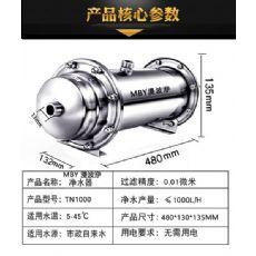 江苏热卖净水器品牌-北京净水器
