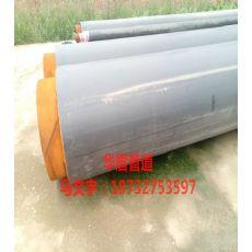 聚氨酯保温管厂家  聚氨酯保温管价格 聚氨酯保温管