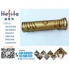 热流道发热圈供应商_供应赫斯特专业的镶铜式发热圈