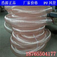 徐州钢丝除尘PU软管PU钢丝吸尘排风耐磨软管首选