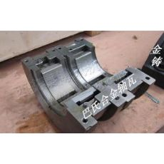 翻新铸造修补加工巴氏合金轴瓦