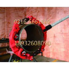 RC20S旋轉式切管機 無縫管切割器