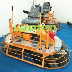 座驾式抹光机水泥路面抹平机汽油版大动力
